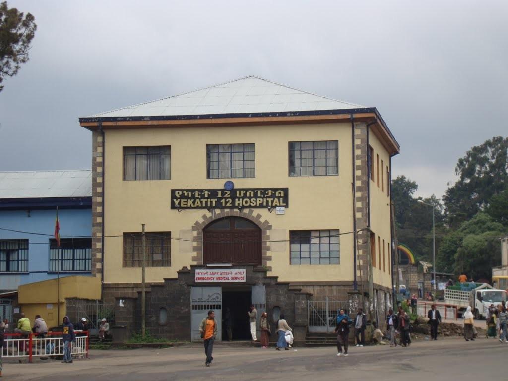TF's partner hospital Yekatit 12 in Addis Ababa